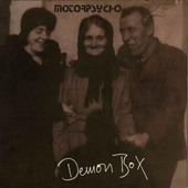 MOTORPSYCHO-Demon Box
