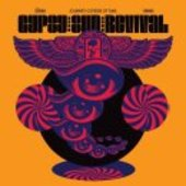 GYPSY SUN REVIVAL-Journey Outside Of Time (blue)