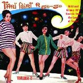 THAI BEAT A GO-GO-Vol. 2