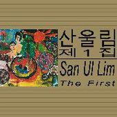 SAN UL LIM-The First