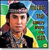 V/A-Molam: Thai Country Groove From Isan Vol. 2