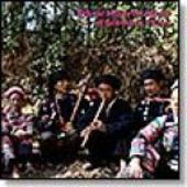 V/A-Ethnic Minority Music of Southern China
