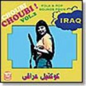V/A-Choubi Choubi! Folk & Pop Sounds from Iraq Vol. 2
